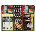 お返し 内祝い ギフト 洋菓子 ブレイクタイム プレミアムギフト クッキー&コーヒー&紅茶 CC-15 送料無料