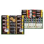 お返し 内祝い ギフト 洋菓子 ブレイクタイム プレミアムギフト クッキー&コーヒー&紅茶 CC-50 送料無料