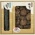 お返し 内祝い ギフト 乾物 日本の美味詰合せ BB20 送料無料
