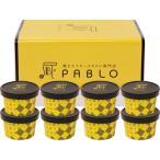 お返し 内祝い ギフト アイスクリーム チーズタルト専門店PABLO チーズタルトアイスAH-PC8産直 6/13〜8/7 送料無料