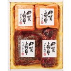 お中元 お返し 内祝い ギフト ハム・ソーセージ 伊賀上野の里 詰合せSAG-50産直 〜8/7 送料無料