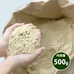 糠 米糠 500g ヌカ 美米屋 米屋の米ぬか 国産米原料 ぬか漬け 家庭菜園 畑 肥料 釣餌 などに 送料無料 メール便対応