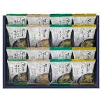 内祝い お返し ギフト プレゼント スープ お礼 スープろくさん亭 道場六三郎 ス-プH-12D 送料無料