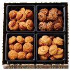 ショッピングお歳暮 内祝い お返し ギフト モロゾフ アルカディア MO-4253 -rch 【送料無料】北海道・沖縄・一部地域を除く