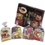 Yahoo!あだちねっと美米屋内祝い お返し ギフト 麺類 九州ラ-メン味めぐり(4食) KK-10 送料込み 送料無料