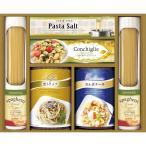 お返し 内祝い ギフト 麺類 BUONO TAVOLA 化学調味料無添加ソースで食べる スパゲティセット HRSP-25 送料無料