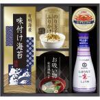 お返し 内祝い ギフト 加工食品 キッコーマン生しょうゆ&ニッスイかに缶詰合せ KN1-20 送料無料