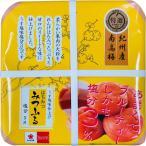 お返し 内祝い ギフト 漬物・梅干 トノハタ 紀州産南高梅はちみつ梅1  送料無料