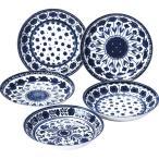 お返し 内祝い ギフト 洋陶器 グランブルー カレー&パスタ 5枚セット GB-1444 送料無料
