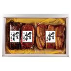 お返し 内祝い ギフト ハム・ソーセージ 伊賀上野の里 豚角煮&焼豚セット SAG-35 産直  送料無料