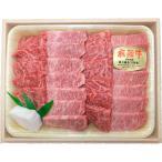 お返し内祝いギフト牛肉飛騨牛焼肉モモ-バラ300g18170099産直送料無料