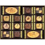 ギフト お菓子 詰め合わせ スイーツ メリーチョコレート サヴール ド メリー SVR-S 送料無料 出産祝い 内祝い お返し 出産内祝い お礼 お供え 香典返し