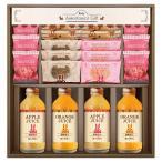 ギフト お菓子 詰め合わせ 洋菓子 ロディ ジュース&クッキーセットROJ-30 送料無料 出産祝い 内祝い お返し 出産内祝い お礼 お供え 香典返し