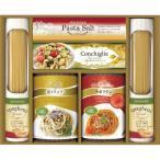 Yahoo!あだちねっと美米屋内祝 お返し お歳暮 御歳暮 麺類 BUONO TAVOLA  化学調味料無添加ソ-スで食べる 自然派パスタ スパゲティセット HKSP-25