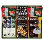お返し 内祝い ギフト 洋菓子 ブレイクタイム プレミアムギフト クッキー&コーヒー&紅茶 CC-20 送料無料