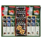 お返し 内祝い ギフト 洋菓子 ブレイクタイム プレミアムギフト クッキー&コーヒー&紅茶 CC-25 送料無料