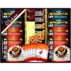 お返し 内祝い ギフト バラエティ ビクトリア珈琲 酵素焙煎ドリップコーヒー&旨み紅茶-ドライワッフルセットVMD-20  送料無料