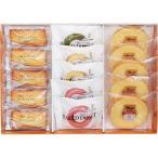 内祝い お返し ギフト 洋菓子 神戸人気パティシエの焼き菓子セット YJ-PL 産直 お届け: 送料無料