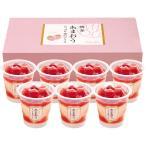 お返し 内祝い ギフト アイスクリーム 博多あまおう たっぷり苺のアイスA-AT産直 6/13〜8/7 送料無料