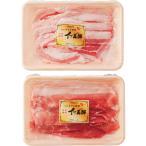 お歳暮 御歳暮 お返し 内祝い ギフト お届け:〜12/25 豚肉 イブ美豚 しゃぶしゃぶセットB15M15 産直 送料無料