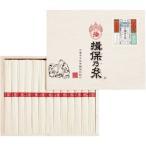 内祝い お返し ギフト 麺類 揖保乃糸 上級品 MD-20 送料無料