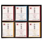 内祝い お返し ギフト コーヒー・紅茶 小川珈琲 京珈琲ドリップコーヒーギフト OCKM-30 送料無 母の日