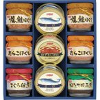 内祝い お返し ギフト 缶詰 ニッスイ 缶詰・びん詰ギフトセット BS-50 送料無料