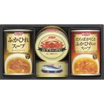 内祝い お返し ギフト 缶詰 ニッスイ 缶詰・スープ缶詰ギフトセット FS-30 送料無料