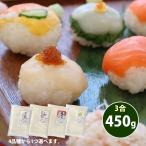 お米 3合 選べる高級米 使いきり 送料無料 ポイント消化 ポスト投函 食品 お試し 魚沼コシヒカリ つや姫 ミルキークイーン ゆめぴりか