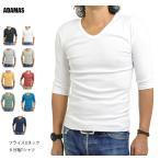 Tシャツ メンズ 無地 七分袖(7分袖)と五分袖(5分袖)の中間 人気の六分袖 インナー カットソー 下着/2点までメール便可能