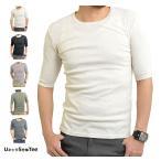 Tシャツ メンズ 半袖 無地 カットソー 5分袖 五分袖 インナー 下着 Uネック クルーネック 半袖Tシャツ/2点までメール便可能