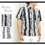 ショッピングアロハシャツ アロハシャツ メンズ 花柄 半袖 ボタンダウンシャツ 大きいサイズ3Lあり/1点のみメール便可能 2017春夏 新作