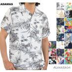 ショッピングアロハシャツ アロハシャツ メンズ 半袖 花柄 ハワイ レーヨン 大きいサイズ3Lあり/1点のみメール便可能 2017春夏 新作