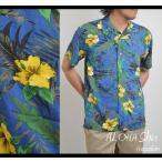 アロハシャツ メンズ ハワイ ブルー 花柄 ハイビスカス 大きいサイズ アロハ レーヨン ユニフォーム 送料無料