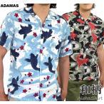 ショッピング和柄 アロハシャツ 和柄 鯉 白 黒 メンズ 半袖 レーヨン 大きいサイズ3Lあり 2017春夏 新作