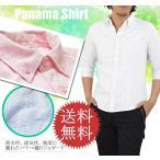 シャツ メンズ 7分袖 ボタンダウンシャツ 白シャツ 無地シャツ コットンリネンシャツ 綿麻  カジュアル シャツ 春
