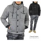 ツイードジャケット メンズ 厚手 中綿 ダウンジャケット グレー ヘリンボーン 黒 ネイビー