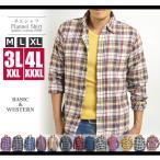 チェックシャツ メンズ 長袖シャツ ネルシャツ カジュアルシャツ 2016秋冬 新作 綿ネルシャツ 大きいサイズ M L XL 3L(XXL)4L(XXXL) 送料無料