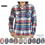 ネルシャツ チェックシャツ メンズ 長袖 ネルチェックシャツ 白チェック カジュアルシャツ 送料無料 柄シャツ 2017 春 新作
