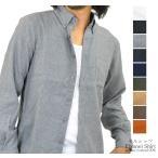 ネルシャツ メンズ 無地 長袖 シャツ カジュアル コットン 綿 ネル フランネルシャツ 大きいサイズ 2017 春 新作