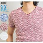 サマーニット 半袖 ニットソー Vネック 半袖Tシャツ メンズ 薄手 カットソー   2017 春 新作