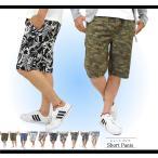 ショッピングハーフパンツ ハーフ ショートパンツ メンズ ハーフパンツ ショートパンツ スウェットパンツ カジュアルパンツ メール便 送料無料