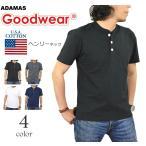 グッドウェア Tシャツ ヘンリーネックTシャツ メンズ 半袖 無地 厚手 大きいサイズ カットソー usaコットン 生地 綿100% 米綿 上質 白 黒 メール便送料無料
