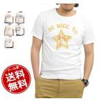 Tシャツ メンズ 半袖 プリント サーフ Tシャツ 2017春夏 新作