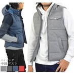 中綿 ダウンベスト メンズ ジャケット はおり 暖かい 軽量 パイピング 中綿ベスト フード取り外し可 秋 冬 春