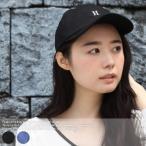 HEALTH KNIT / ヘルスニット ローキャップ H レディース メンズ キャップ 帽子