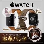 アップルウォッチバンド 高級 本革 レザー Dバックル式 42mm用 38mm用 対応 Hermes  apple watch  送料無料