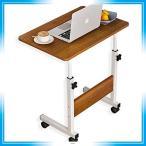 AKOZLIN ベッドサイドテーブル キャスター付き サイドテーブル 昇降サイドテーブル 幅60奥行40高さ(60-80)cm調整可