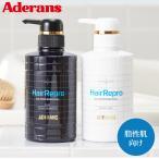 Aderans shop 36000652