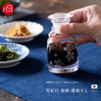 アデリア 調味料入れ 醤油差し 液だれしにくい 花紀行 ボトルMサクラ ガラス おしゃれ ピンク 桜 さくら柄 日本製
